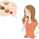 糖質制限ダイエット  ダイエット法の相性を考える