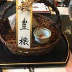 富山で食べまくってきました。
