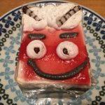 節分ダイエット&お菓子パーティー