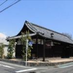ビュッフェレストラン サクヤ長屋門ダイニング で食べまくってきました。