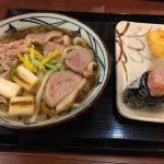 丸亀製麺で鴨ねぎうどんを食べてきました。