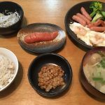 平成ダイエット